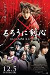 Image sourced from: http://en.wikipedia.org/wiki/Rurouni_Kenshin_(2012_film)