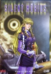 """Silent Mobius Volume 2 Cover """"Twists of Fate"""""""