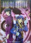 Silent Möbius Volume 3: Dark Destiny