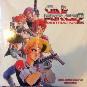 Laser Disc Cover Art for Gall Force 2: Destruction