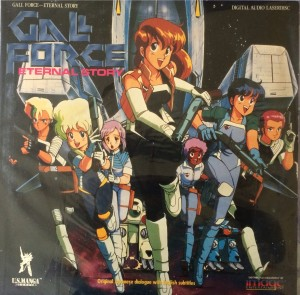 The Laser Disc Cover Art