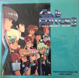 Laser Disc Cover Art for Stardust War.