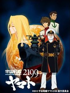 Source: http://en.wikipedia.org/wiki/Space_Battleship_Yamato_2199