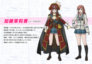 Source: http://www.crunchyroll.com/anime-news/2014/01/23/a-look-at-the-older-cast-from-the-bodacious-space-pirates-anime-movie