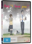 Source: http://www.hanabee.com.au/index.php/store/say-i-love-you-dvd.html/