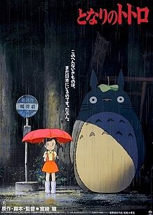 Source: http://en.wikipedia.org/wiki/My_Neighbor_Totoro