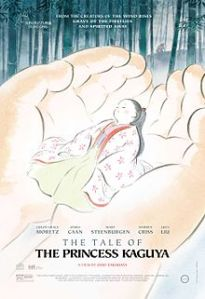 Source: http://en.wikipedia.org/wiki/The_Tale_of_The_Princess_Kaguya_(film)