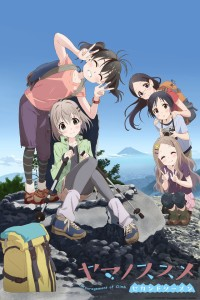 Source: http://www.crunchyroll.com/encouragement-of-climb-season-2