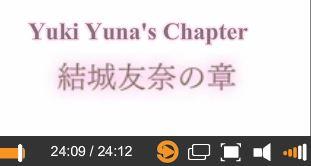 YukiYunaEp12Screenshot