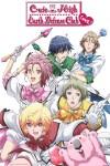 Source: http://www.crunchyroll.com/cute-high-earth-defense-club-love