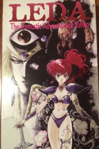 Leda: Fantastic Adventure of Yohko (VHS Cover)