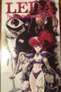 Leda: Fantastic Adventure of Yohko (VHS Cover)