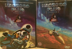 Macross Plus DVD Covers