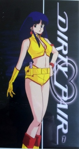 Yuri - Nozomi Cover Art - Episodes 1 - 5