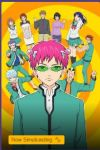 Source: https://www.animelab.com/shows/the-disastrous-life-of-saiki-k