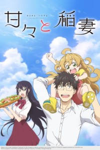 Source: http://www.crunchyroll.com/sweetness-lightning