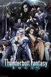 Source: http://www.crunchyroll.com/thunderbolt-fantasy