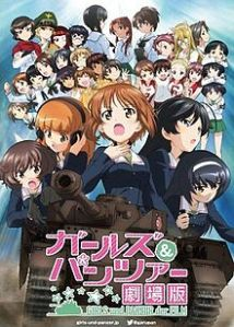 Source: https://en.wikipedia.org/wiki/Girls_und_Panzer_der_Film