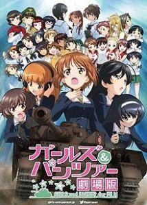 Source: https://en.wikipedia.org/wiki/Girls_und_Panzer_der_Film