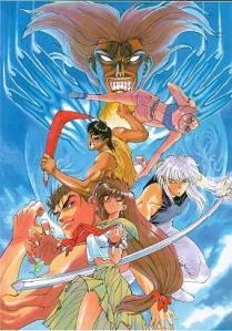 Source: http://tvtropes.org/pmwiki/pmwiki.php/Anime/BakuenCampusGuardress