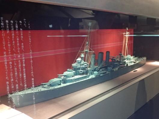 HMAS Australia (II) Flash (I think)