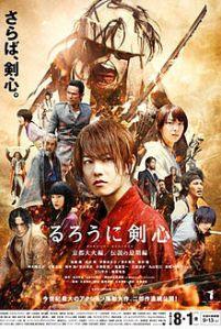 Source: https://en.wikipedia.org/wiki/Rurouni_Kenshin:_Kyoto_Inferno
