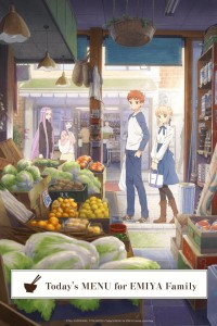 Todays' Menu for Emiya Family Key Visual