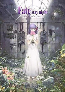 Theatrical poster for Fate/Stay Night: Heaven's Feel