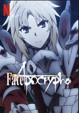 Fate/Apocrypha Key Visual (Netflix)