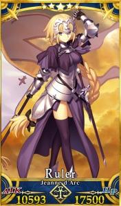 Jeanne d'Arc, Ruler (Fate/Grand Order)