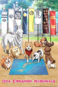 Oda Cinnamon Nobunaga Key Visual (CrunchyRoll)
