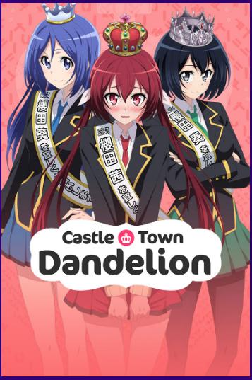 Castle Town Dandelion Key Visual